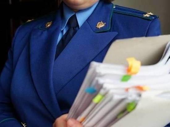 Ярославская прокуратура требует отремонтировать Промышленную улицу
