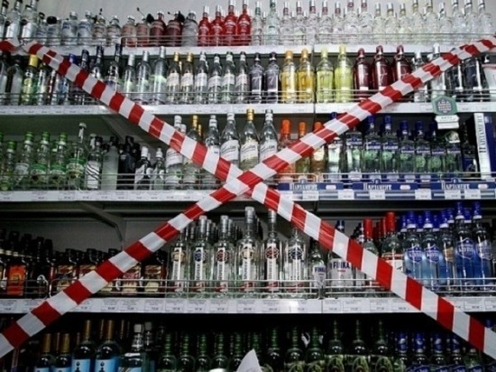 1 июня в Кирове не будут продавать алкоголь