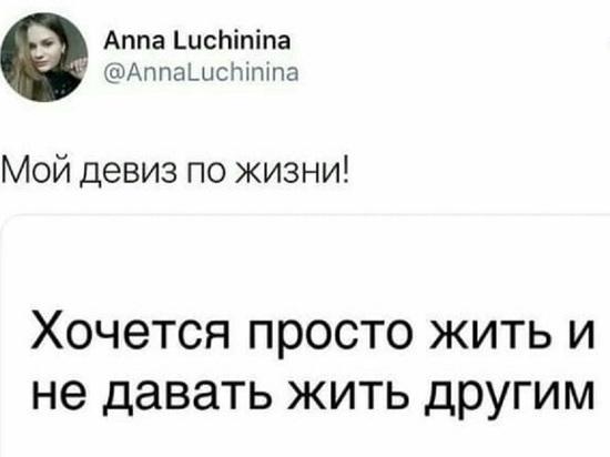 «Этот *** все равно умер»: студентка-медик из Новосибирска  опозорила отца, оскорбляя пациентов