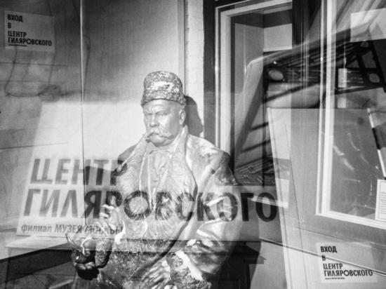 В Москве определили хранителей наследия Гиляровского