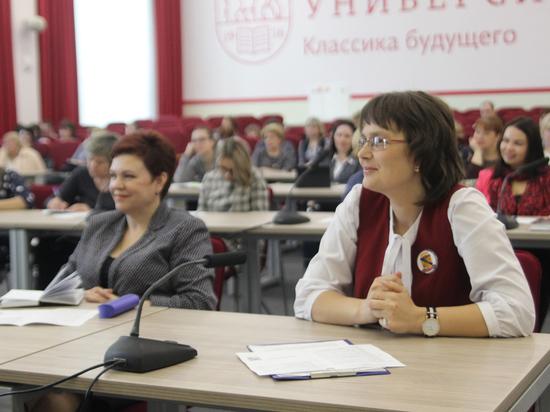 Пермский край стал одним из лидеров цифровизации начальной школы