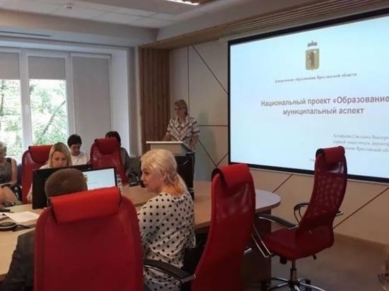 Дмитрий Миронов: в Переславле создадут современный IT-центр для молодежи