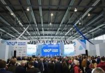Международный форум высотного и уникального строительства пройдет в Екатеринбурге