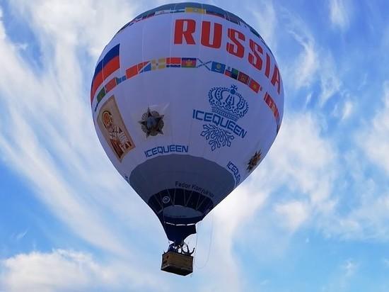 Мэр Рыбинска поставил рекорд России совершив прыжок с парашютом с аэростата