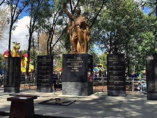 В Ярославской области  школьника придавило мемориальной плитой