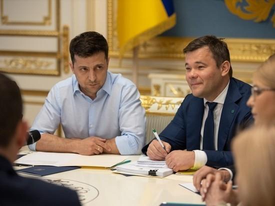 Команде Зеленского пообещали
