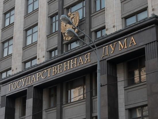 Ремонт в Госдуме отложили из-за пустот в фундаменте