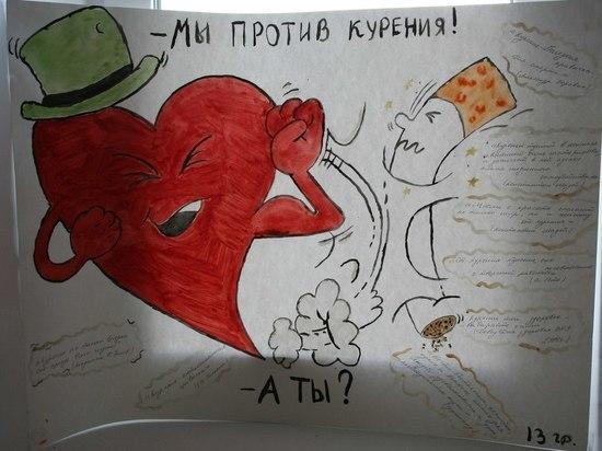 Калмыцкая молодежь провела акцию против курения