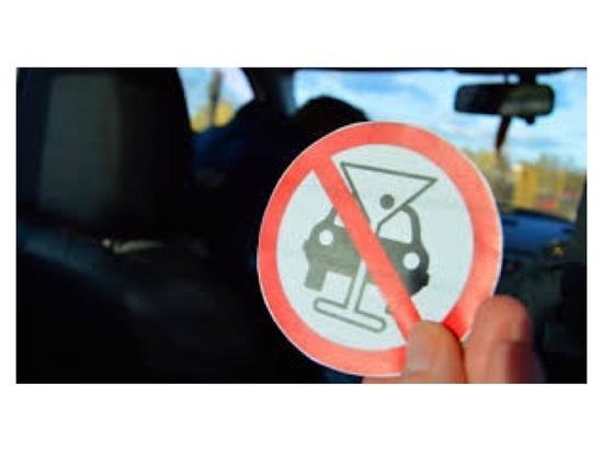 В июне водителей проверят на трезвость на дорогах Серпухова