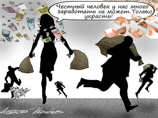 Похитившая миллионы кассирша Хайруллина стала народной героиней