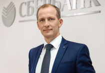 На должность управляющего Саратовским отделением Сбербанка назначен Руслан Львов