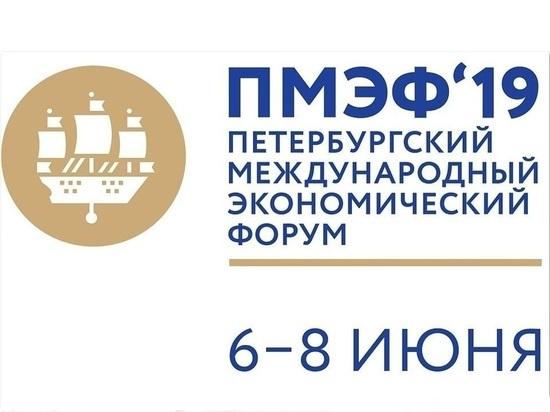 Делегация МРСK  во главе с  Игорем Маковским, примет участие в работе ПМЭФ-2019