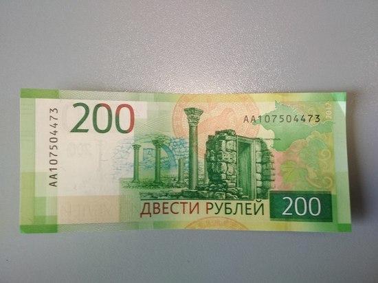 Пенсионеры дожили до 200 рублей в день