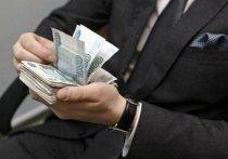 Генпрокуратура объявила молодежный конкурс «Вместе против коррупции»