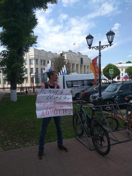 Московских проверяющих в Ярославле встретили пикетами