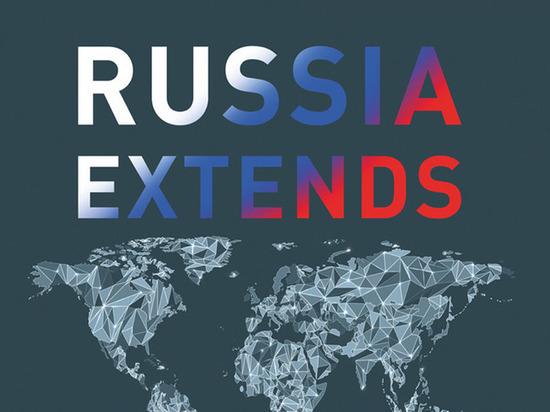 Институты развития представят на ПМЭФ-2019 единую выставочную экспозицию «Russia Extends»