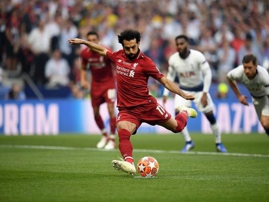 """""""Ливерпуль"""" повел в счете после пенальти на первой минуте финала ЛЧ"""