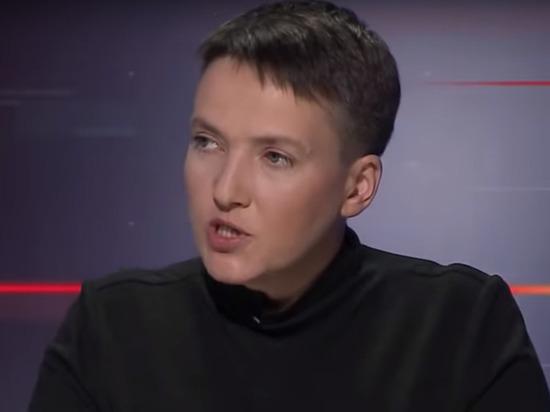 Савченко раскрыла, как Украина проиграла очередной «бой» за Донбасс