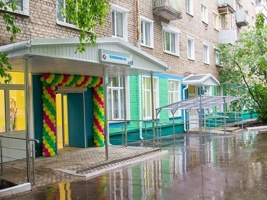 В Кирове открыта модернизированная детская поликлиника на Некрасова