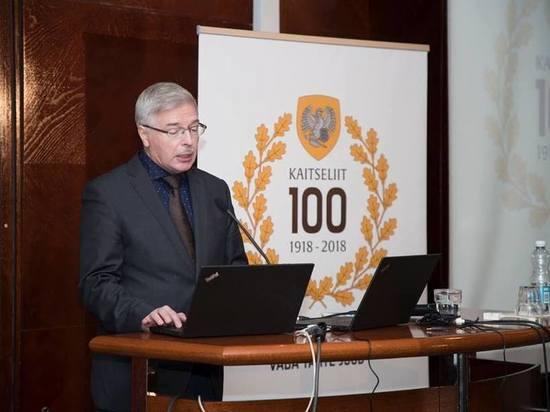 Томский экс-госслужащицй получил награду из рук неонацистов