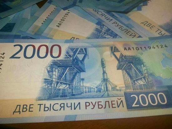 В Кирове преступники платят фальшивыми купюрами в 2 тысячи рублей