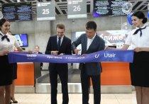 3 июня международный аэропорт «Уфа» приступил к выполнению прямых регулярных полетов по маршруту Уфа-Вена-Уфа