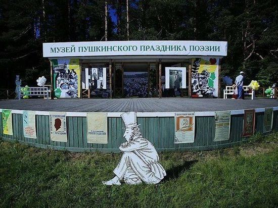 В Дни Пушкинской поэзии будут курсировать бесплатные автобусы до Пушкинских Гор