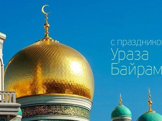 Из-за празднования Ураза Байрама в Ярославле перекроют улицы