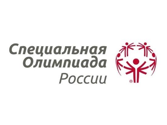 В Сочи 7 июня откроется «Специальная Олимпиада России»