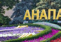 Главгосэкспертиза одобрила проект объезда Анапы на трассе Новороссийск – Керчь