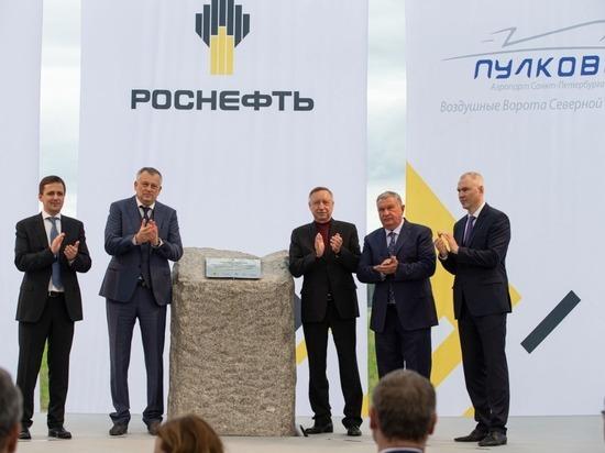 В Пулково появится новая система заправки самолетов