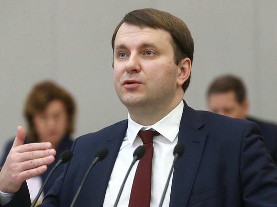 На ПМЭФ выберут экономическую модель развития России: особое место Орешкина