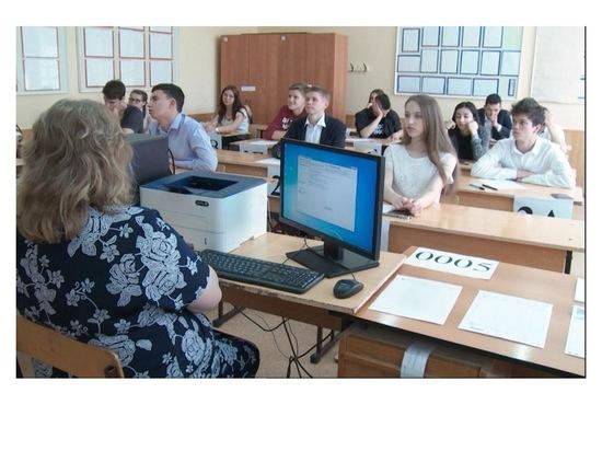 Более 700 человек в Серпухове написали ЕГЭ по русскому языку