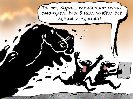 Один из виновников снижения курса российской валюты — президент США