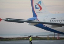 Открылось прямое авиасообщение между Магаданом и Екатеринбургом
