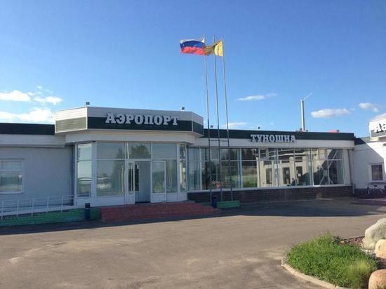 Ярославский аэропорт «Туношна» открыл рейсы в Сочи и Симферополь