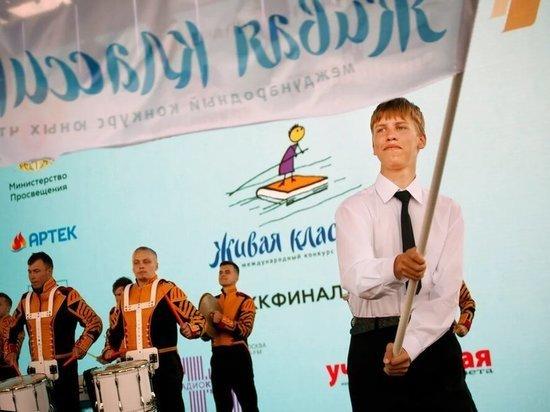 На Красной площади назвали лучших юных чтецов русской прозы в мире