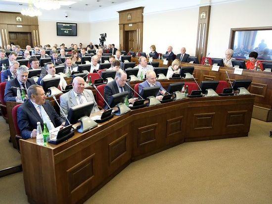 Депутаты краевого парламента определили дату: 8 сентября в Единый день голосования
