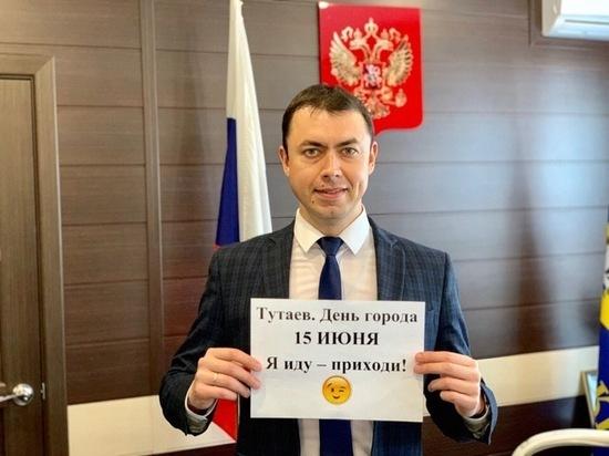 В Ярославской области устроят кинопоказ с рекордным количеством зрителей