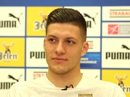 """""""Реал"""" заплатил 60 миллионов евро за 21-летнего сербского нападающего"""
