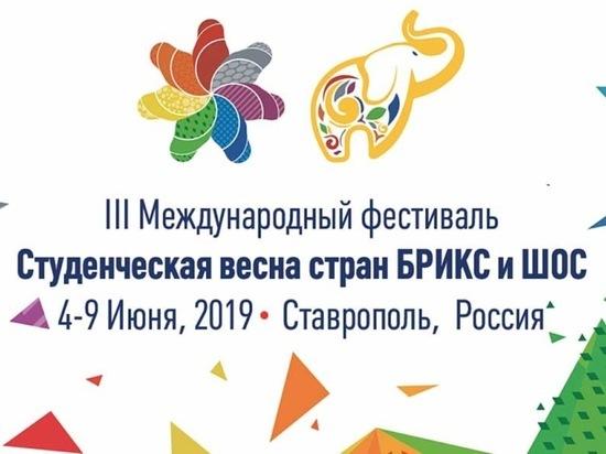 МТС втрое увеличила ёмкость сети в связи со Студвесной в Ставрополе