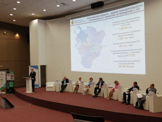 Ярославское Правительство на международном уровне представило опыт региона по внедрению новой системы обращения с мусором