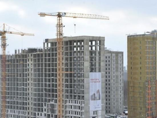 В этом году в Ярославской области 535 человек переселят из аварийного жилья