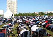 Мигранты пришли в Москву всерьез и надолго: Ураза-байрам каждый день