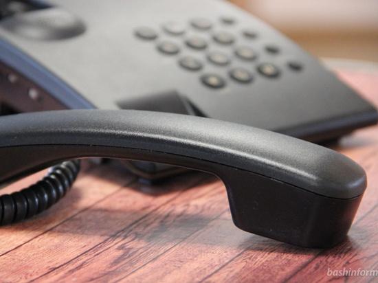 На коррупцию в Калмыкии можно пожаловаться по «телефону доверия»