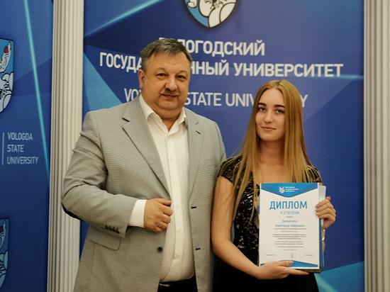 В ВоГУ назвали победителей конкурса «Форт Росс: прошлое, настоящее и будущее российско-американских отношений»