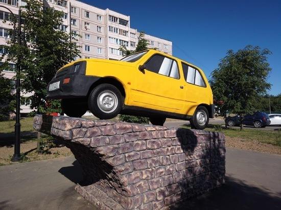 В Серпухове обновили памятник автомобилю «Ока»