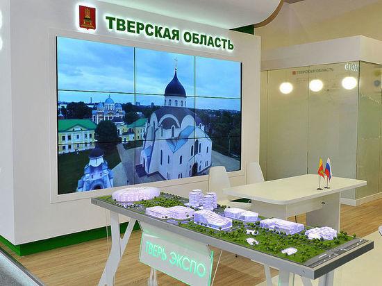 Тверская область является постоянным участником ПМЭФ. Фоторепортаж