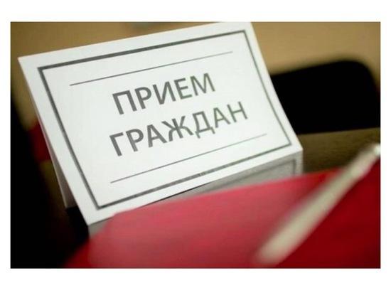 Серпуховичи встретятся с представителями администрации городского округа