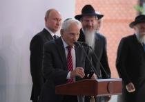 Президент России принял участие в открытии Памятника героям сопротивления в концлагерях и гетто